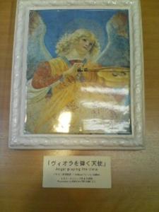 f:id:hatanakamami:20110308183214j:image
