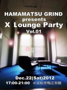f:id:hatanakamami:20121129185757j:image