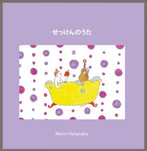 f:id:hatanakamami:20121203181519j:image