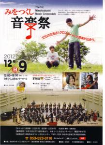 f:id:hatanakamami:20121206215018j:image