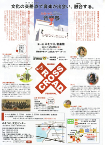 f:id:hatanakamami:20121206215050j:image