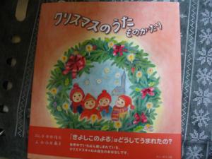 f:id:hatanakamami:20121210174928j:image