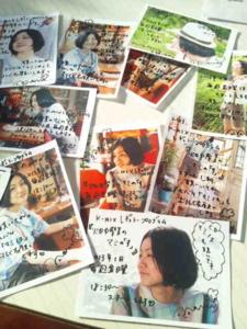 f:id:hatanakamami:20121217102445j:image