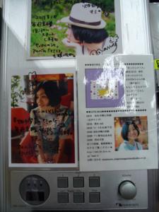 f:id:hatanakamami:20121220170249j:image