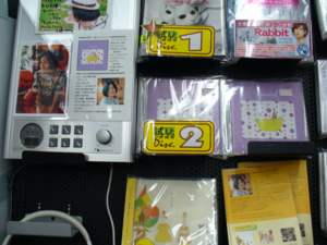 f:id:hatanakamami:20121220170257j:image