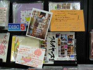 f:id:hatanakamami:20121221173759j:image