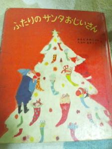 f:id:hatanakamami:20121224214613j:image