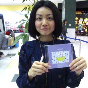 f:id:hatanakamami:20121229123919j:image