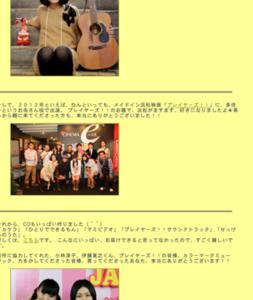 f:id:hatanakamami:20121231171902j:image