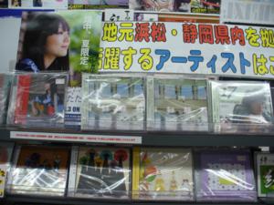 f:id:hatanakamami:20130814163038j:image