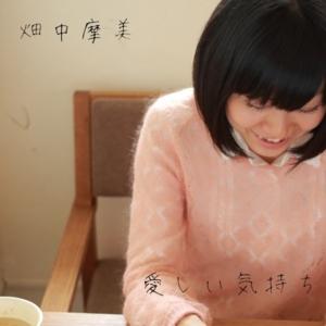 f:id:hatanakamami:20131103112606j:image