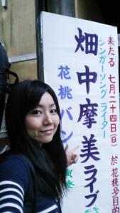 f:id:hatanakamami:20160723203712j:image