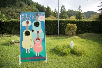 f:id:hatanakamami:20160910145317j:image
