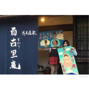 f:id:hatanakamami:20161026220204j:image