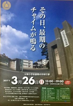 f:id:hatanakamami:20170311105442j:image
