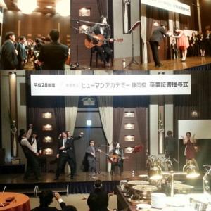 f:id:hatanakamami:20170315203927j:image