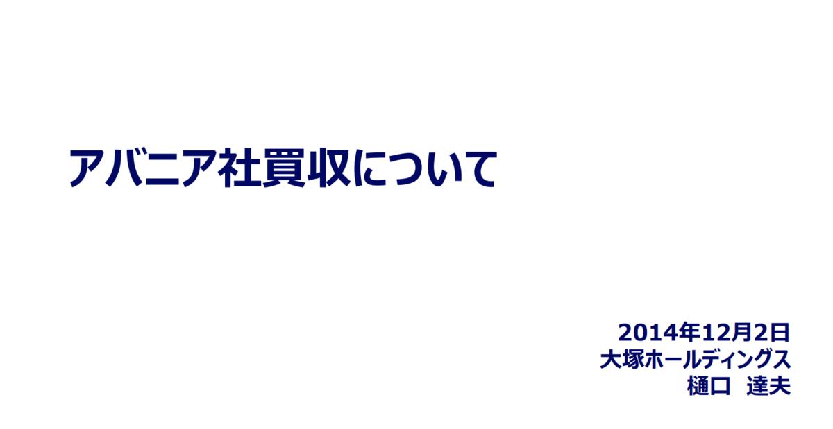 f:id:hatanaman2:20190320223038p:plain