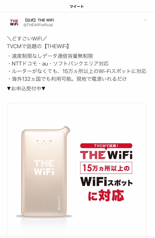 無制限 wifi au