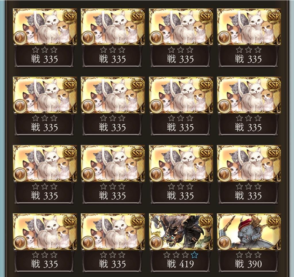 f:id:hatano_uta:20190209121651j:image