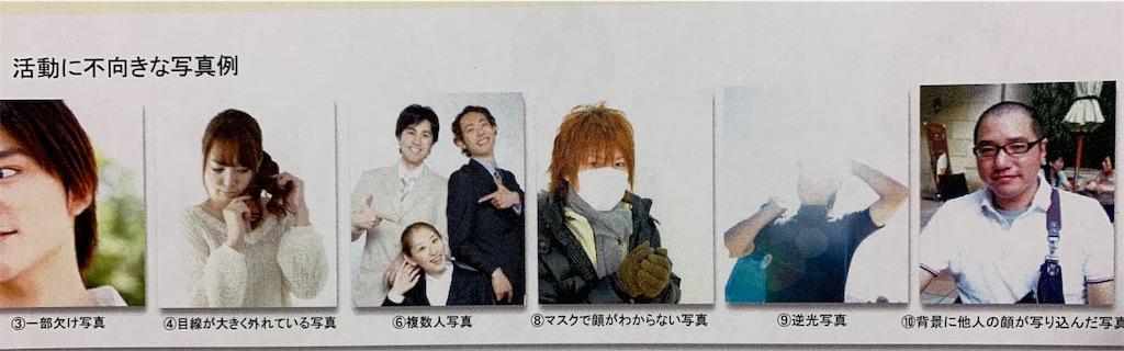 f:id:hatano_uta:20190211140852j:image