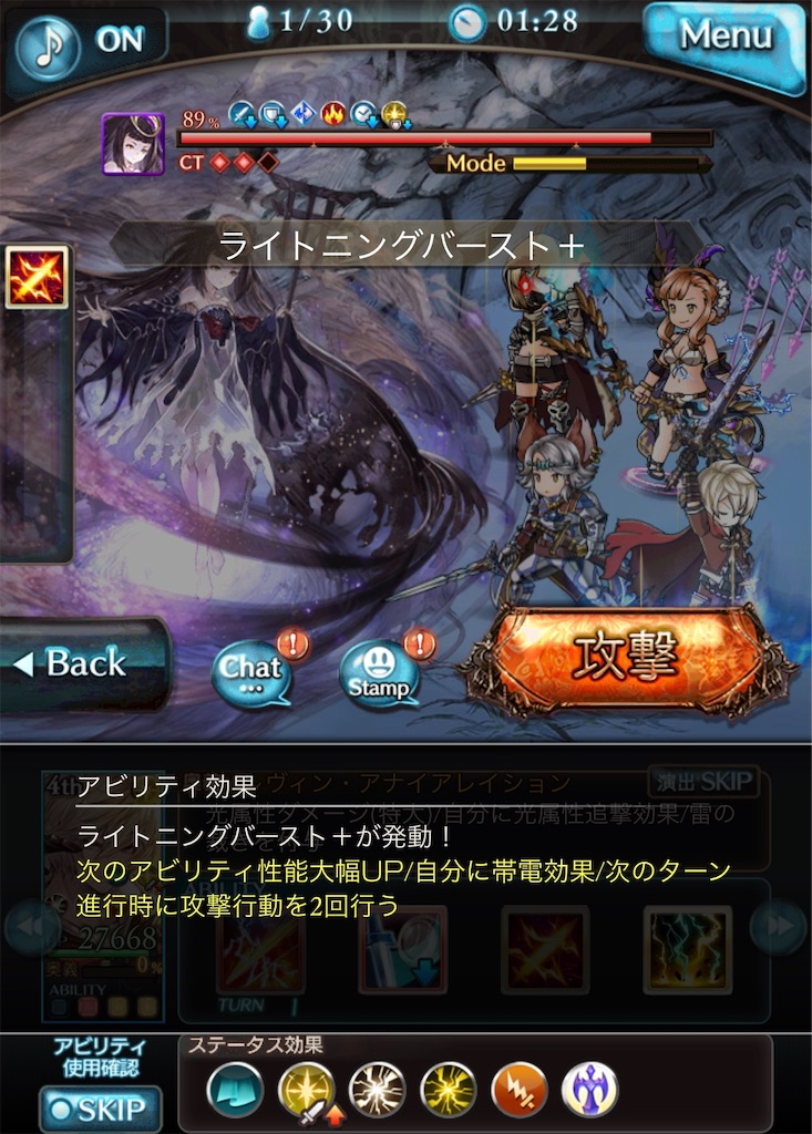 f:id:hatano_uta:20190217134348j:image