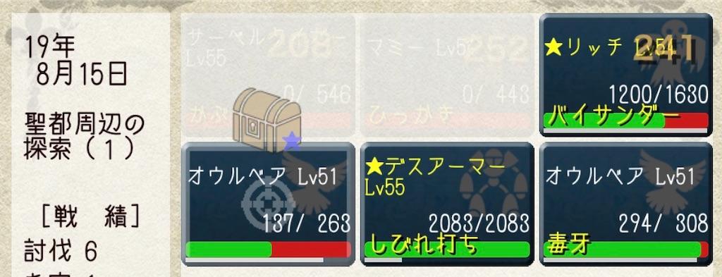 f:id:hatano_uta:20190303172724j:image