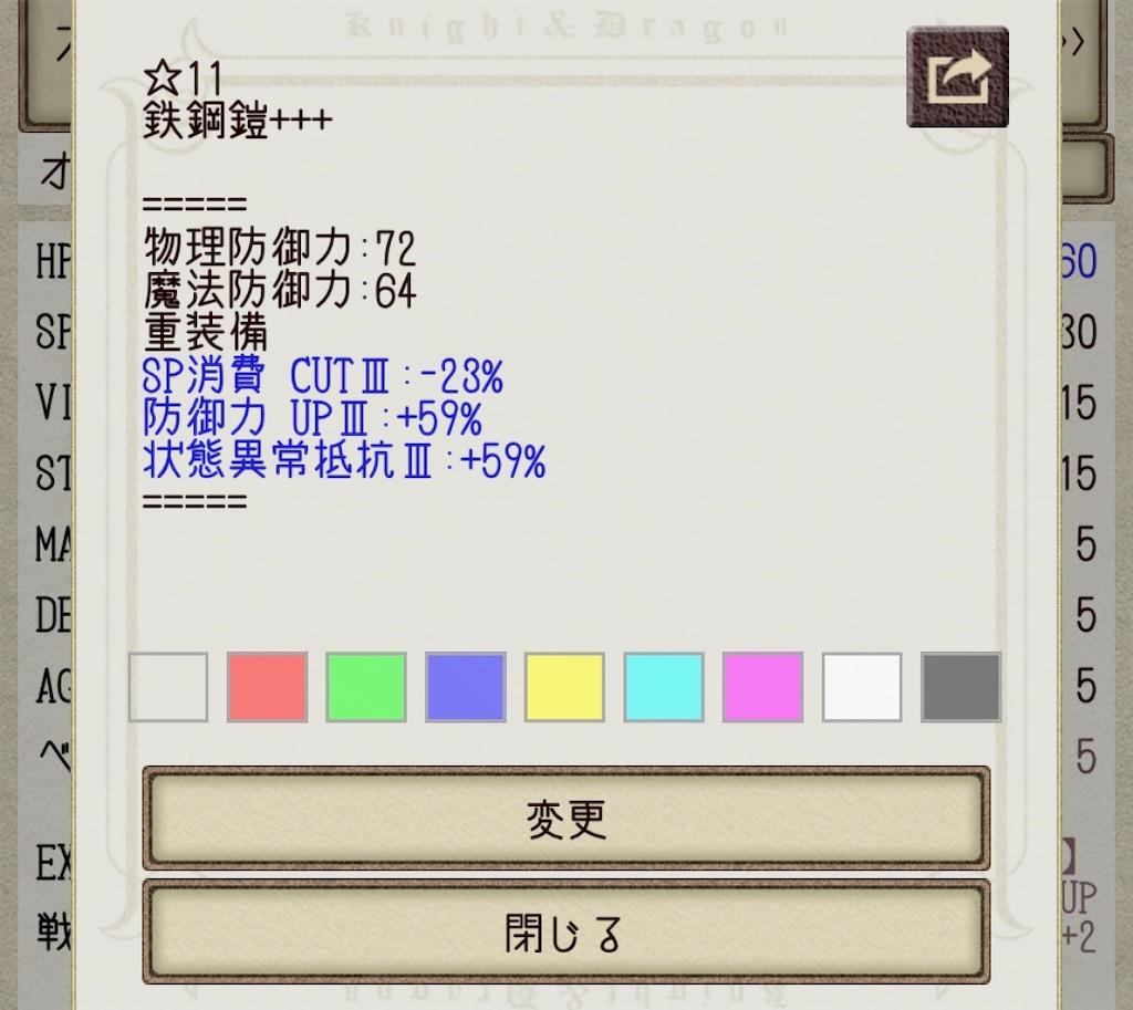 f:id:hatano_uta:20190303172912j:image