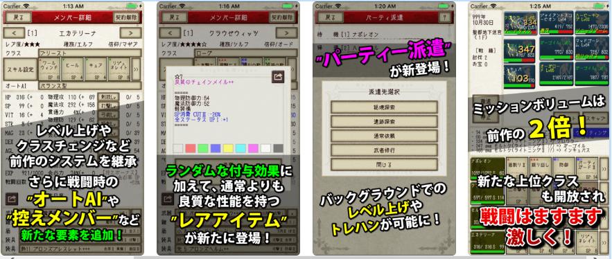 f:id:hatano_uta:20190303173348p:plain
