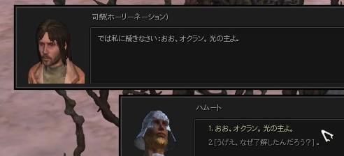 f:id:hatano_uta:20190317115856j:plain