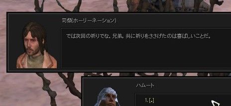 f:id:hatano_uta:20190317115923j:plain