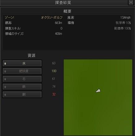 f:id:hatano_uta:20190317124601j:plain
