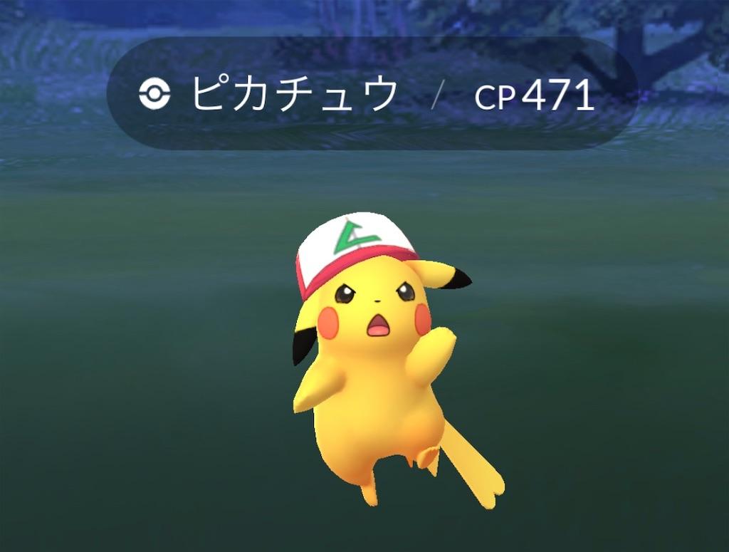 f:id:hatano_uta:20190401203403j:image