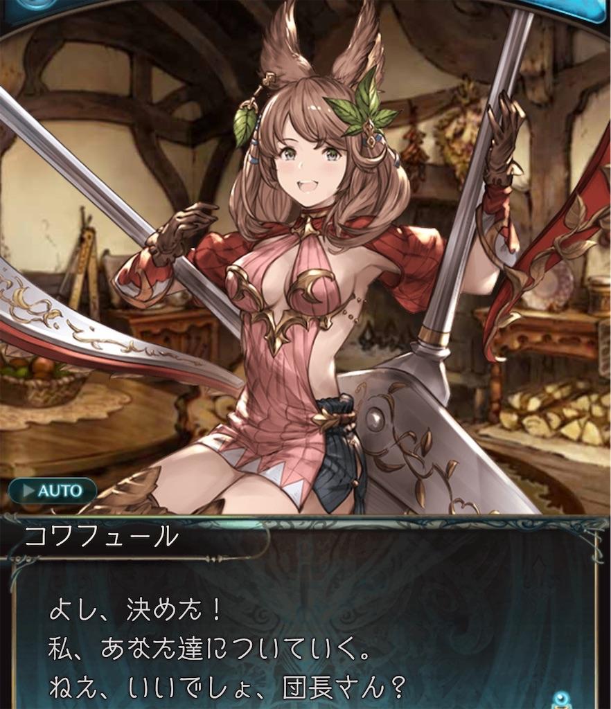 f:id:hatano_uta:20190409181522j:image