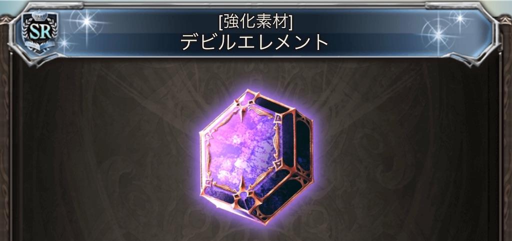 f:id:hatano_uta:20190415001120j:image