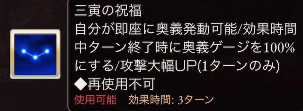 f:id:hatano_uta:20190504181632j:image
