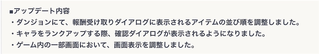 f:id:hatano_uta:20190514185909j:image
