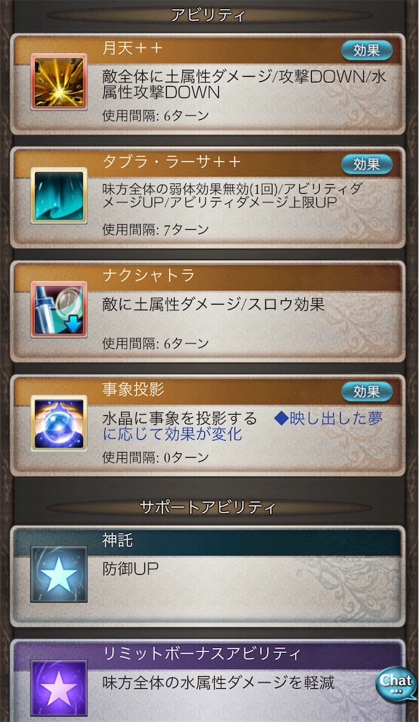 f:id:hatano_uta:20190517215821j:image