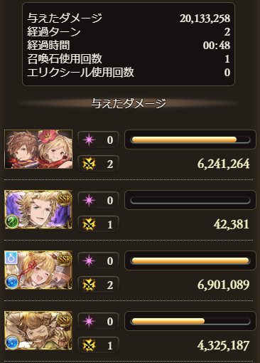 f:id:hatano_uta:20190630000900p:plain