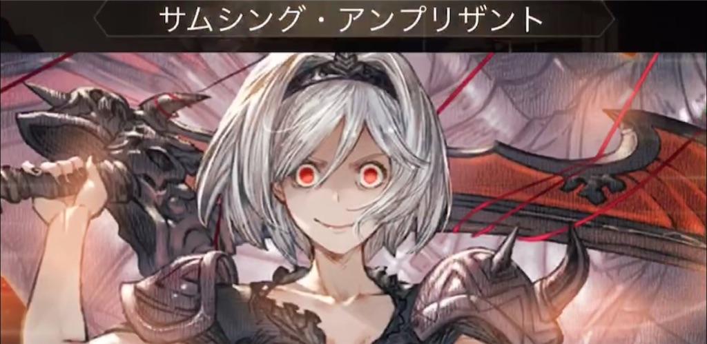 f:id:hatano_uta:20190715140046j:image