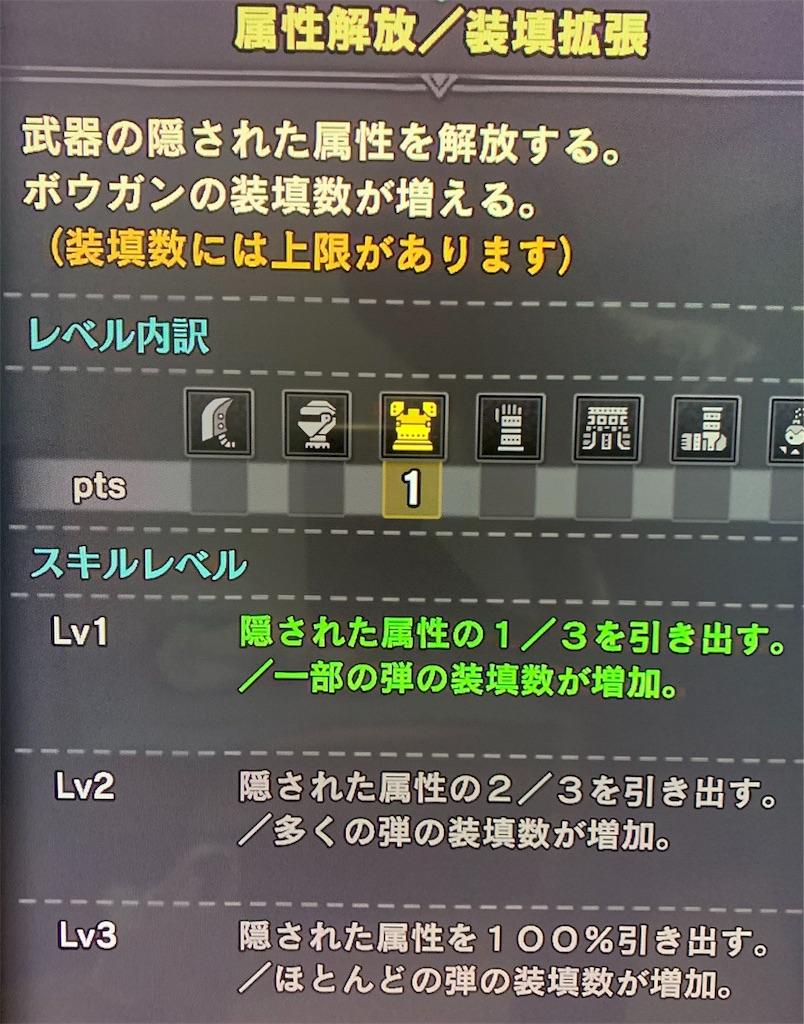 f:id:hatano_uta:20190817195909j:image