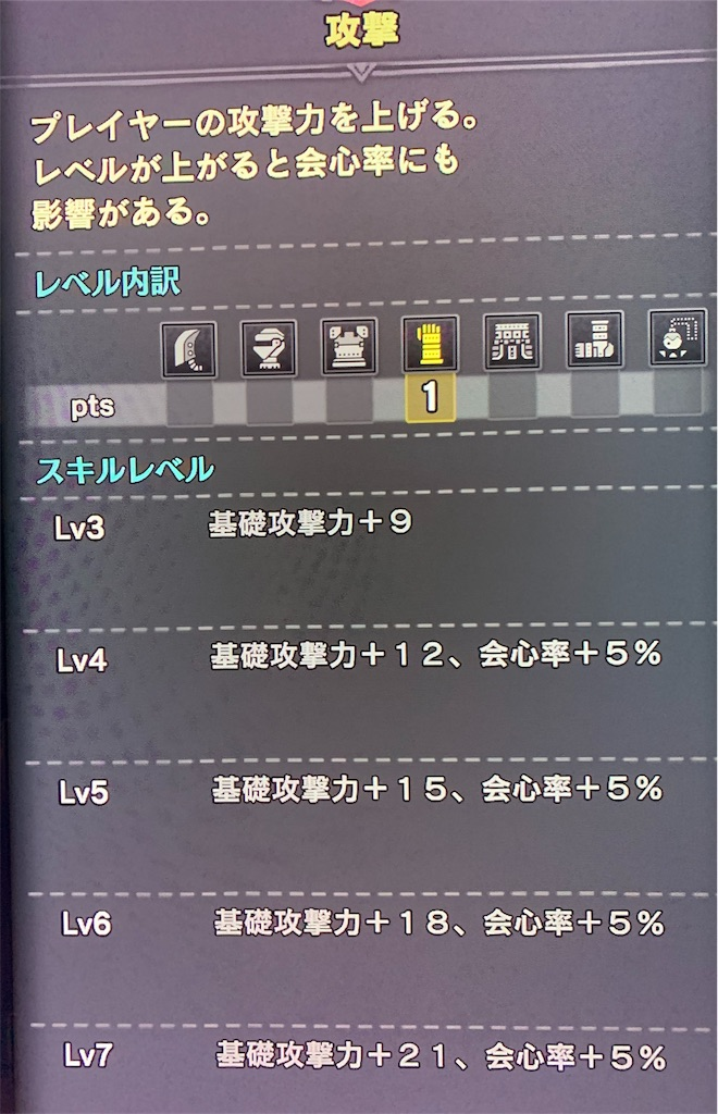f:id:hatano_uta:20190817201755j:image