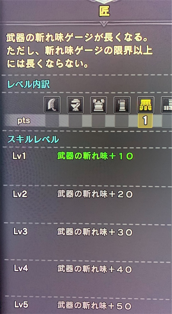 f:id:hatano_uta:20190817201815j:image