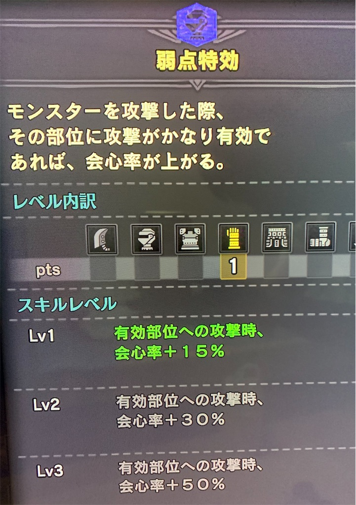 f:id:hatano_uta:20190817201840j:image