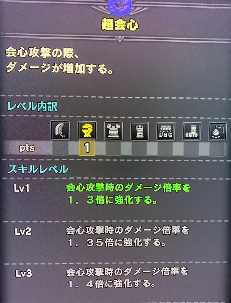 f:id:hatano_uta:20190817202206j:image