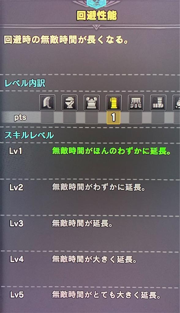 f:id:hatano_uta:20190817213801j:image
