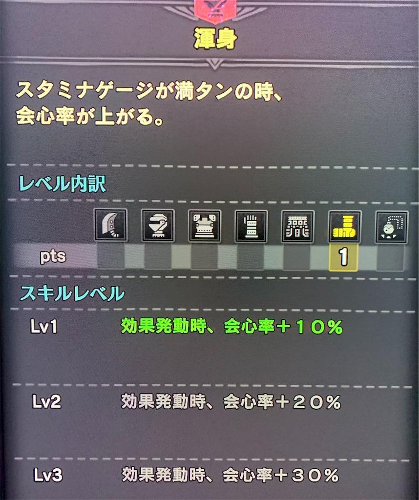 f:id:hatano_uta:20190817213855j:image