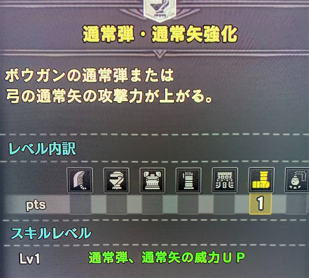 f:id:hatano_uta:20190817213918j:image