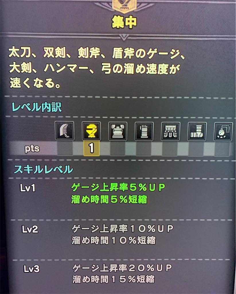 f:id:hatano_uta:20190817214019j:image