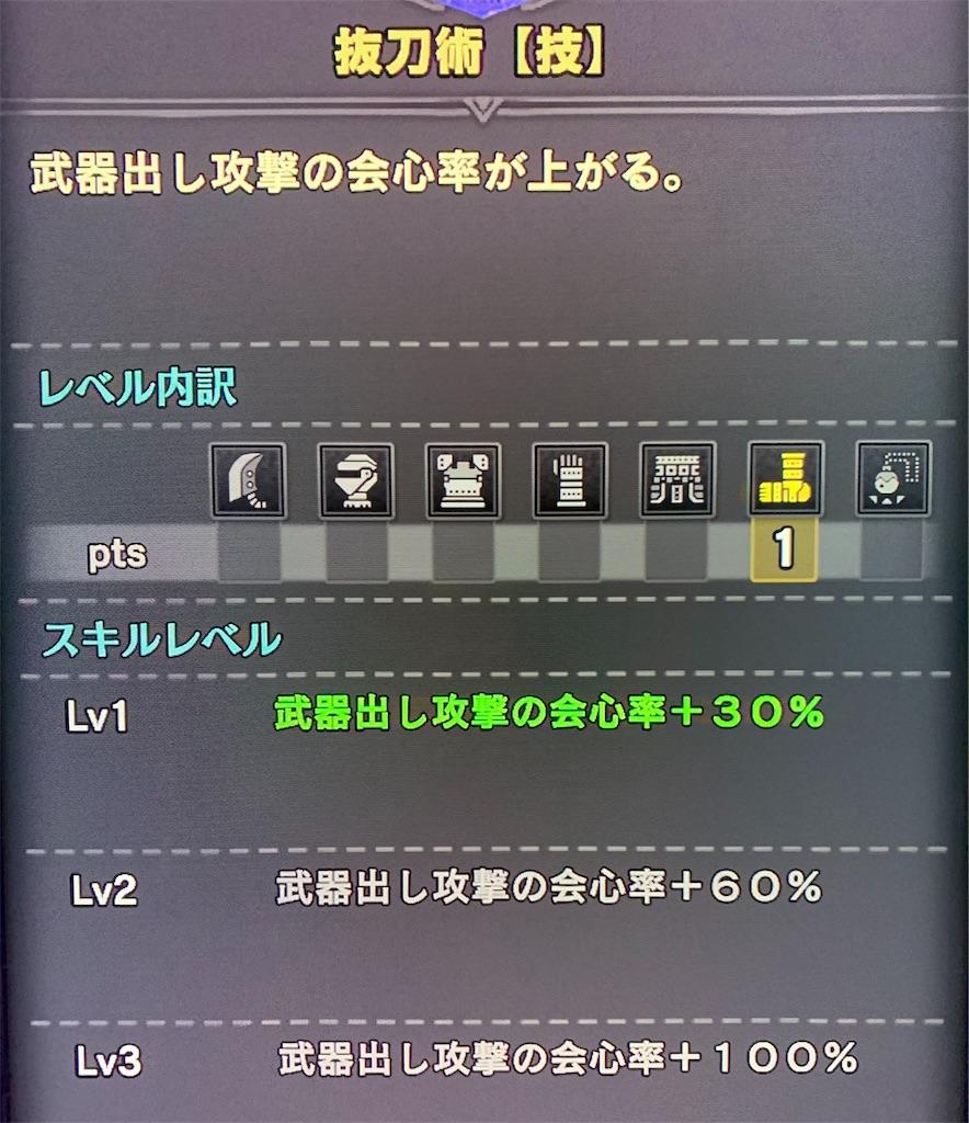 f:id:hatano_uta:20190817214123j:image