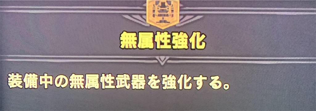 f:id:hatano_uta:20190817214145j:image